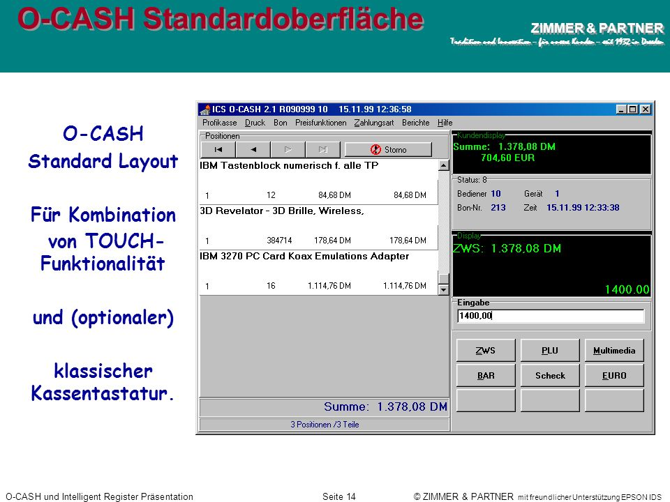 O-CASH Standardoberfläche