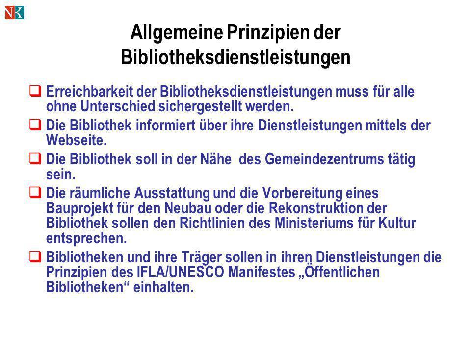Allgemeine Prinzipien der Bibliotheksdienstleistungen