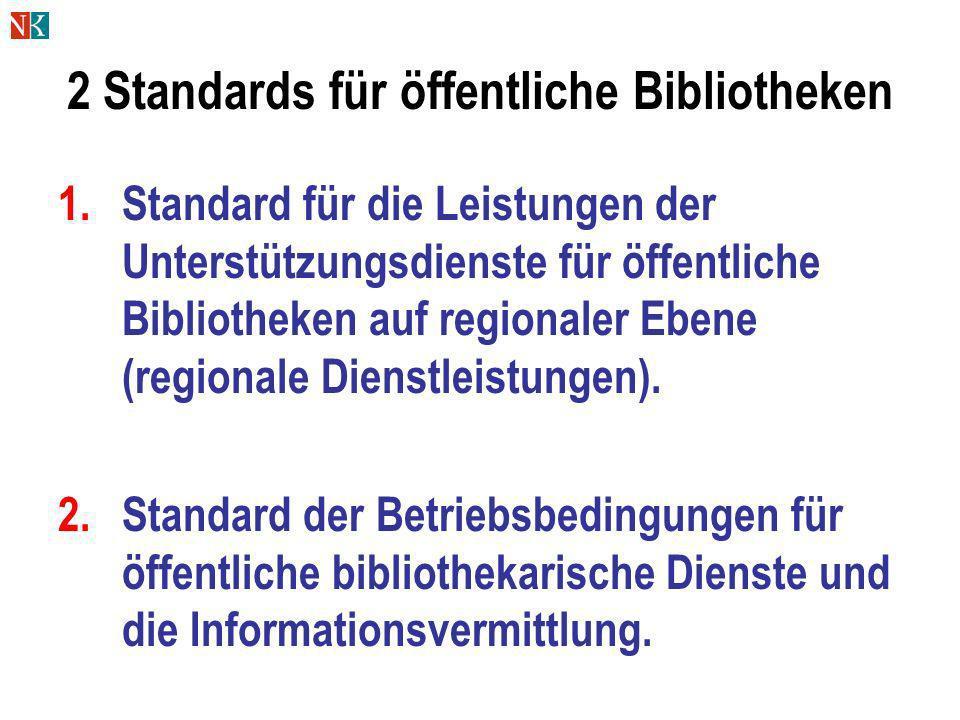 2 Standards für öffentliche Bibliotheken