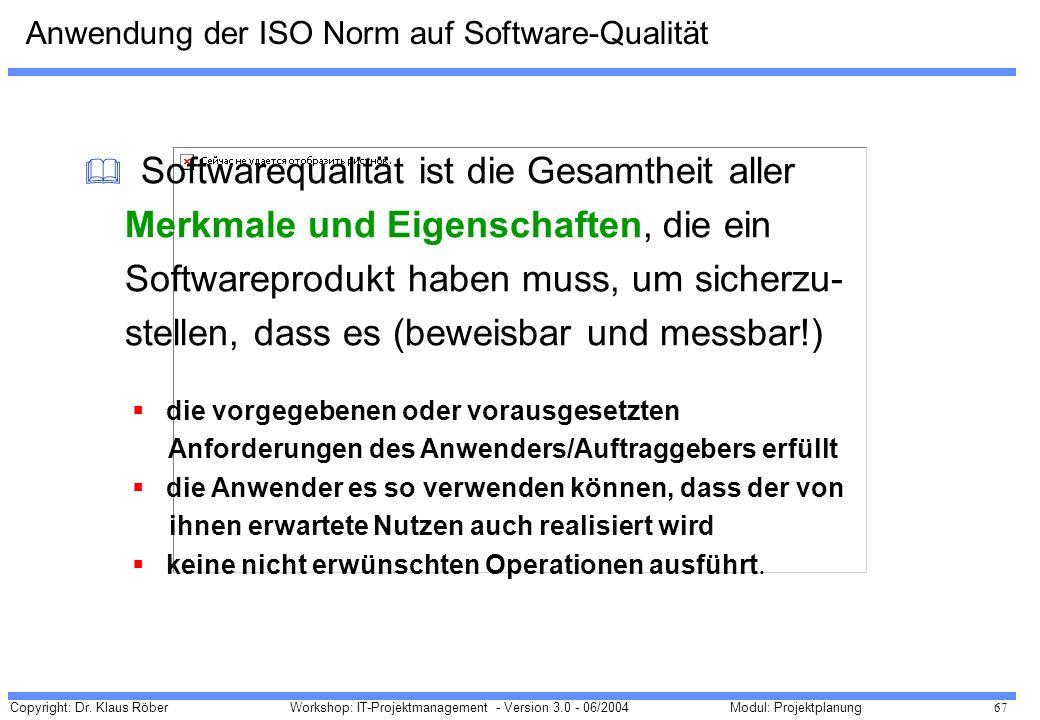 Anwendung der ISO Norm auf Software-Qualität