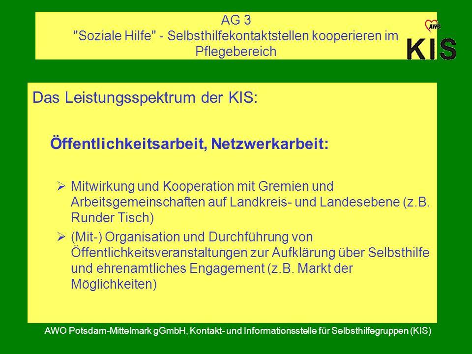 Öffentlichkeitsarbeit, Netzwerkarbeit: