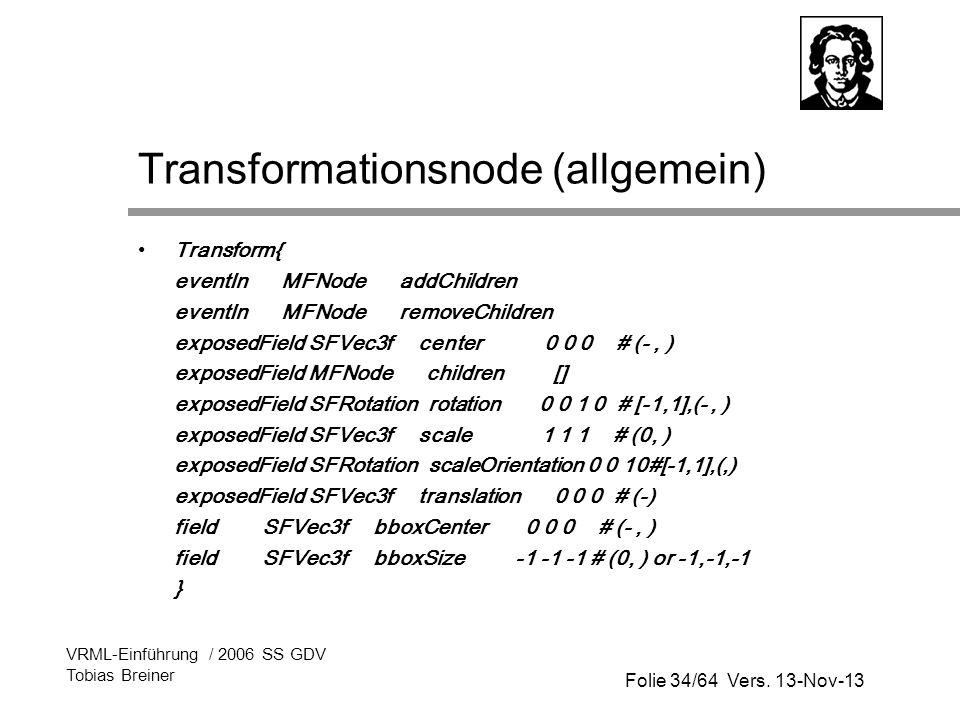 Transformationsnode (allgemein)