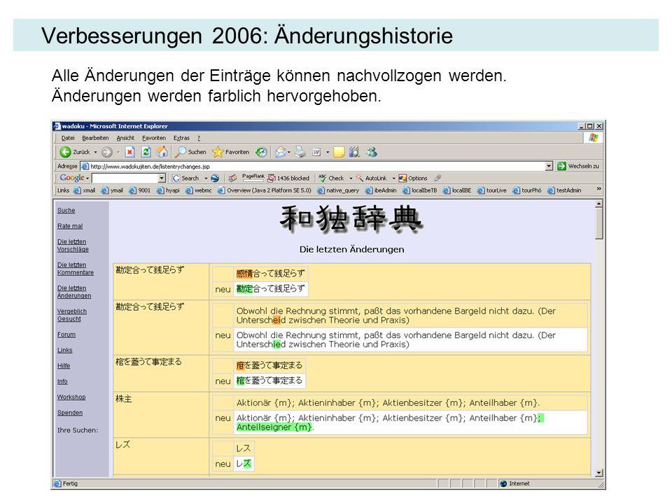 Verbesserungen 2006: Änderungshistorie