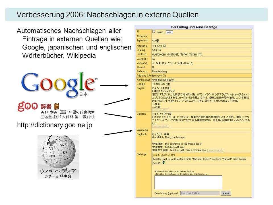 Verbesserung 2006: Nachschlagen in externe Quellen