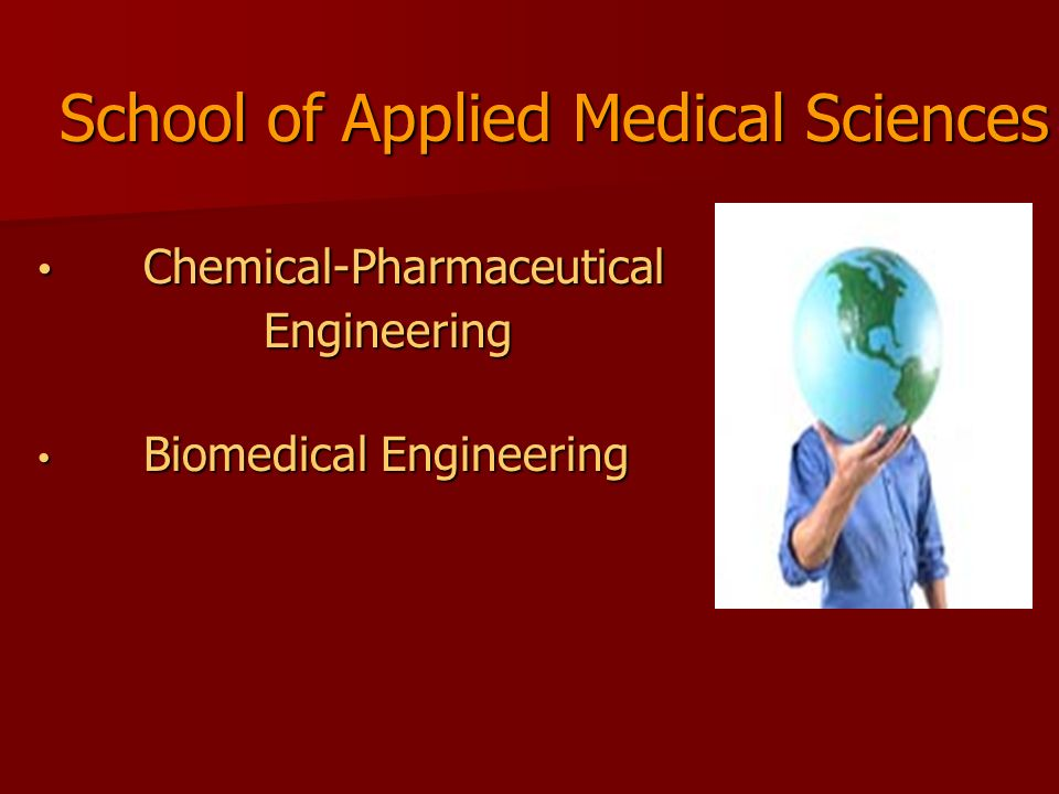 School of Applied Medical Sciences