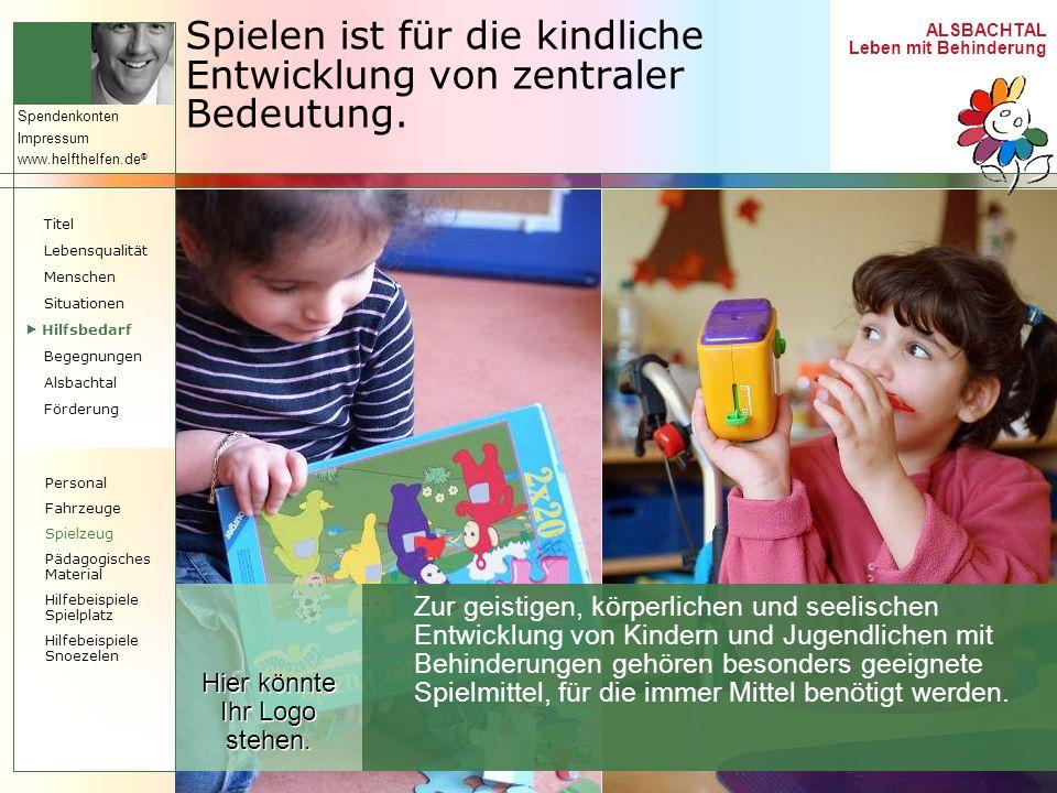Spielen ist für die kindliche Entwicklung von zentraler Bedeutung.