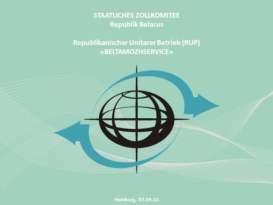 STAATLICHES ZOLLKOMITEE Republikanischer Unitarer Betrieb (RUP)