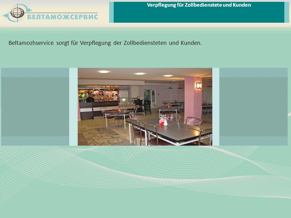 Verpflegung für Zollbedienstete und Kunden