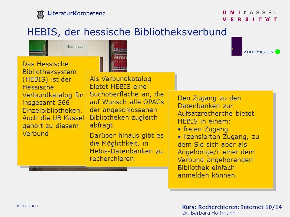 HEBIS, der hessische Bibliotheksverbund