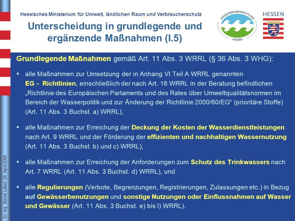 Unterscheidung in grundlegende und ergänzende Maßnahmen (I.5)