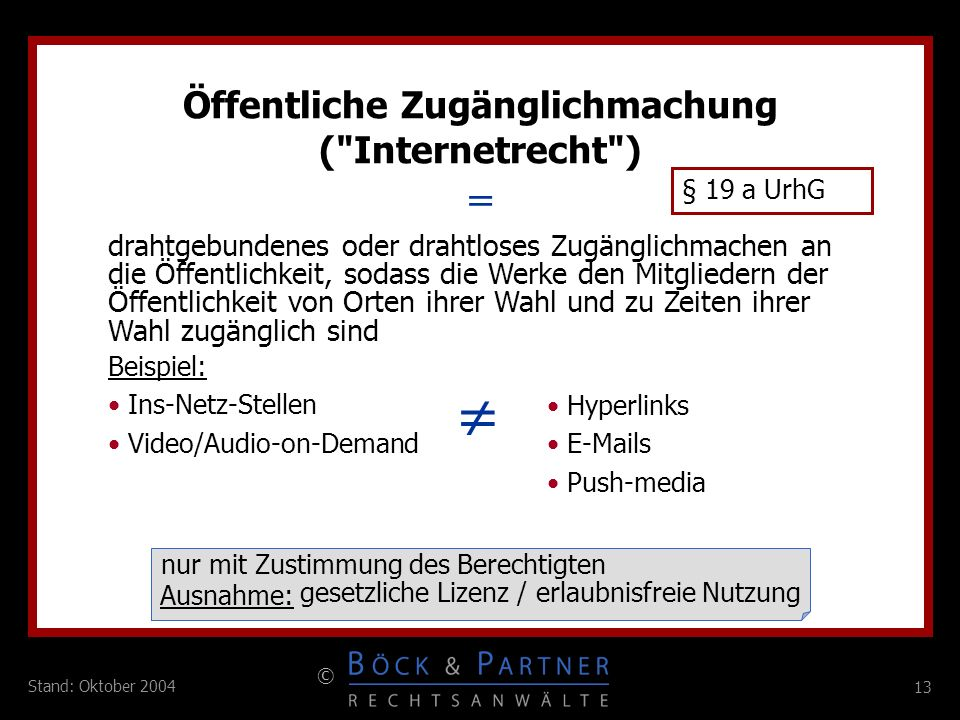 Öffentliche Zugänglichmachung ( Internetrecht )