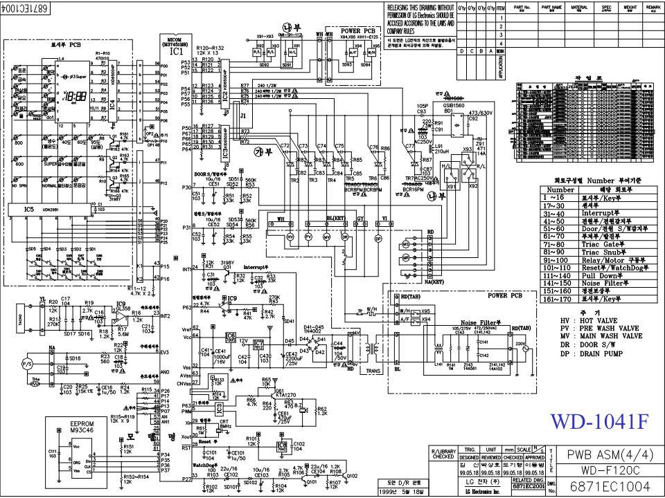 WD-1041F