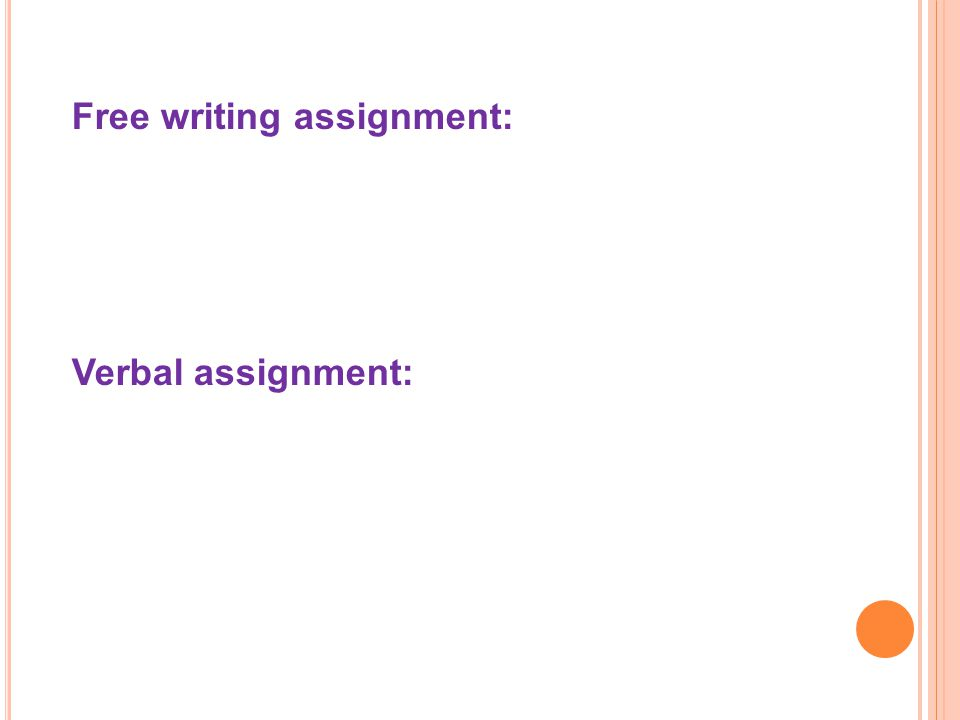 Free writing assignment: