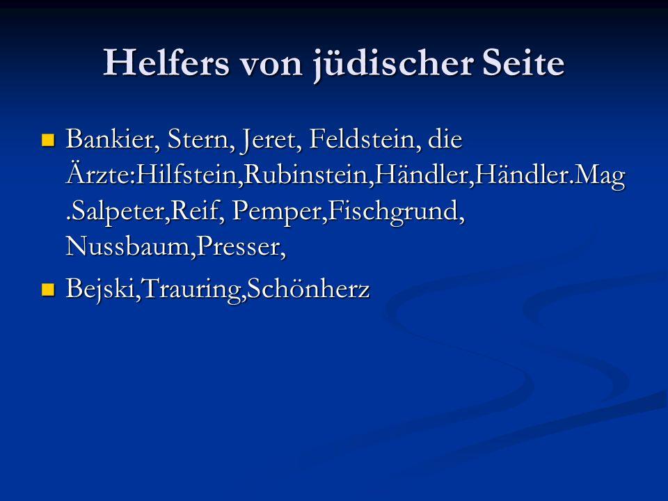 Helfers von jüdischer Seite