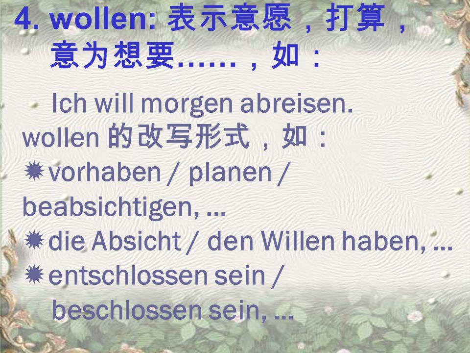 4. wollen: 表示意愿,打算, 意为想要……,如: wollen 的改写形式,如:
