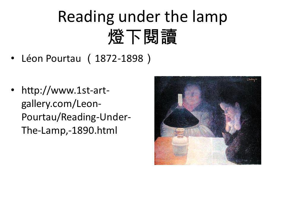 Reading under the lamp 燈下閱讀