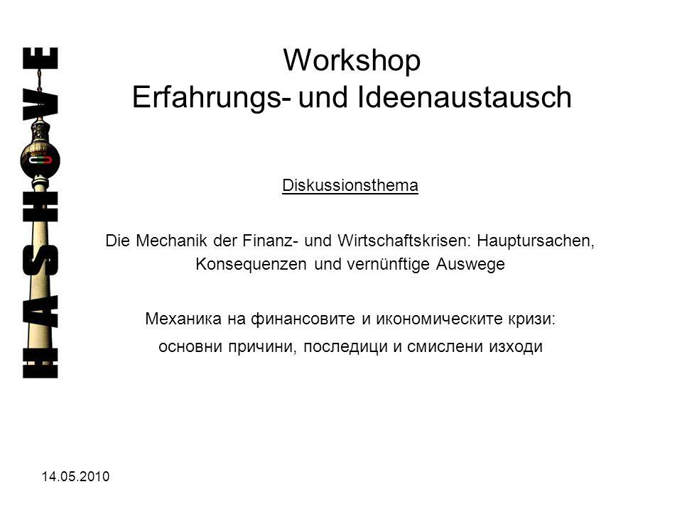 Workshop Erfahrungs- und Ideenaustausch