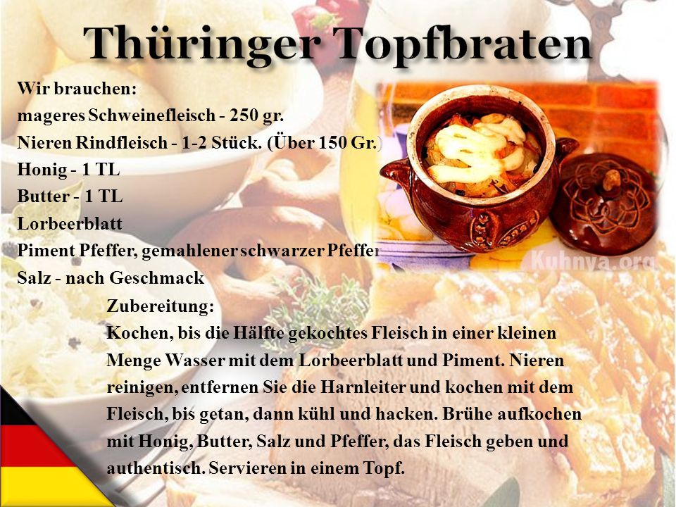 Thüringer Topfbraten