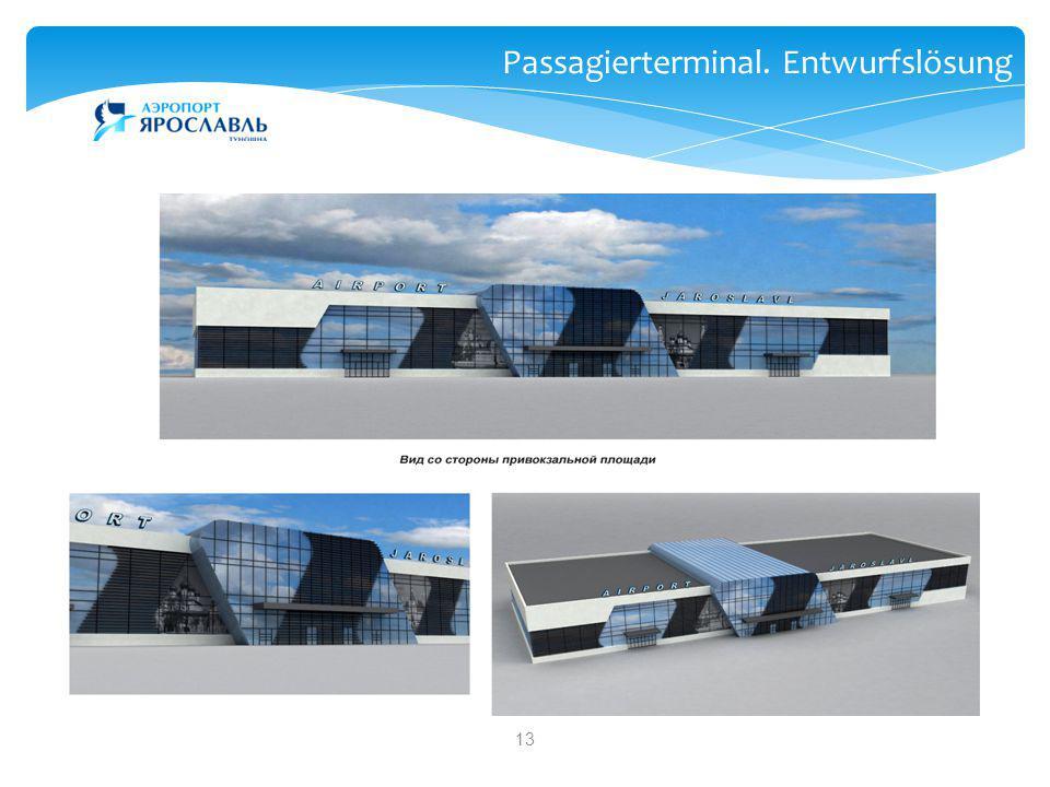 Дизайн нового аэровокзала
