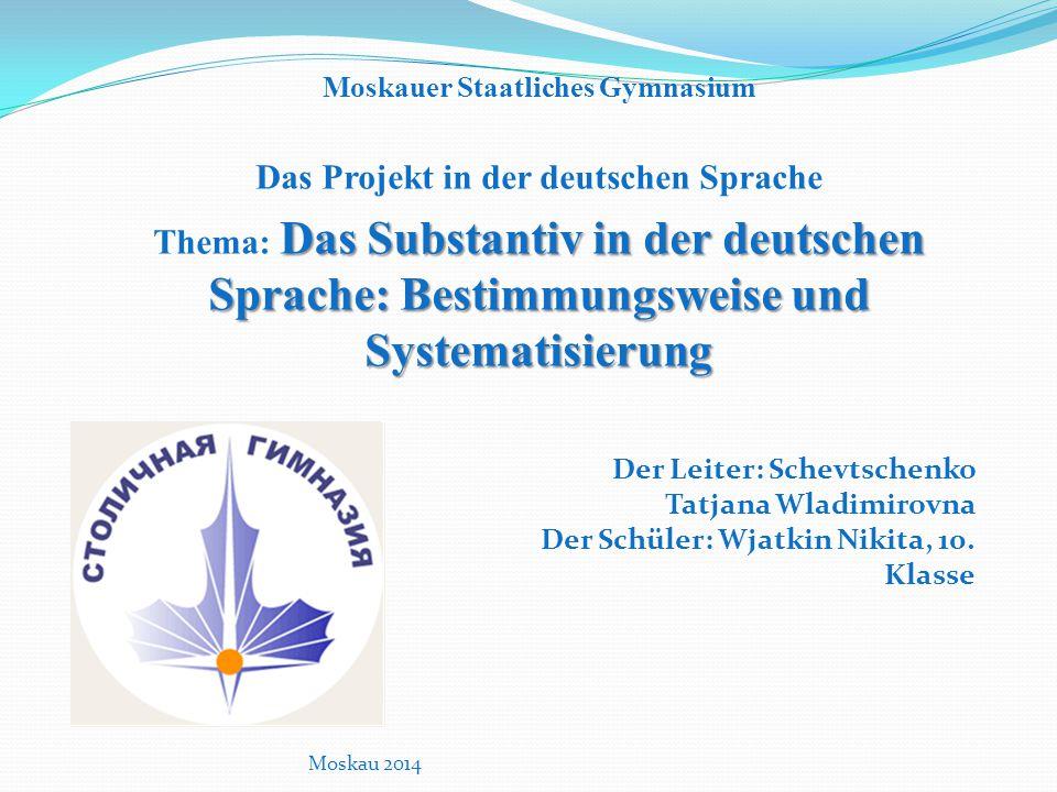 Moskauer Staatliches Gymnasium Das Projekt in der deutschen Sprache