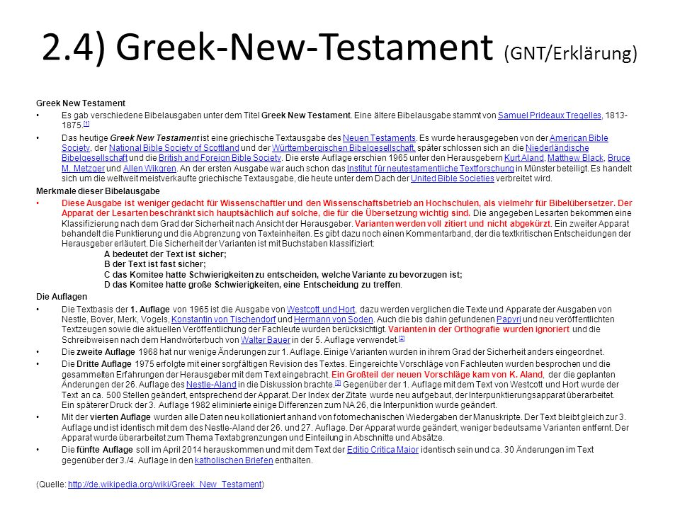 2.4) Greek-New-Testament (GNT/Erklärung)