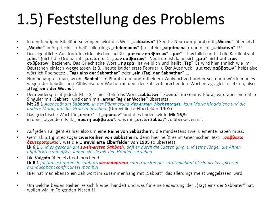 1.5) Feststellung des Problems