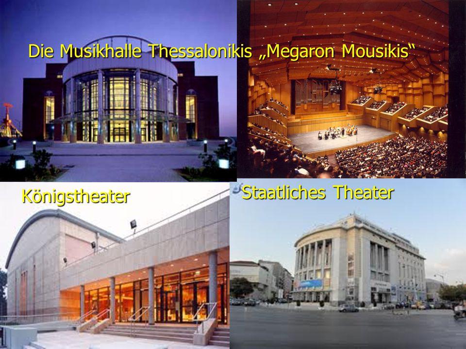 "Die Musikhalle Thessalonikis ""Megaron Mousikis"