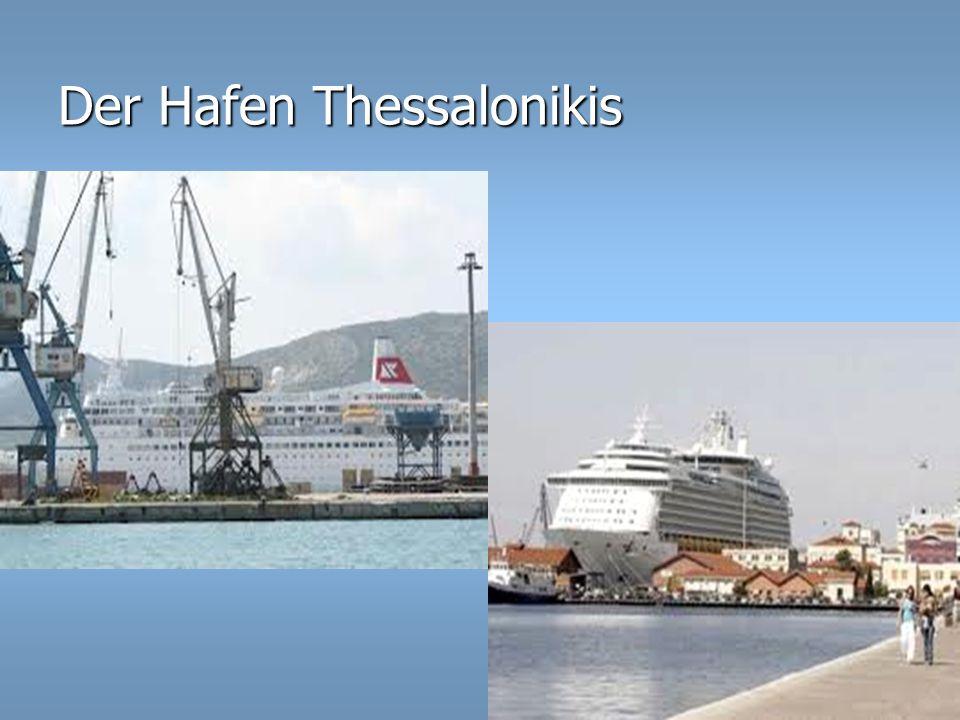 Der Hafen Thessalonikis