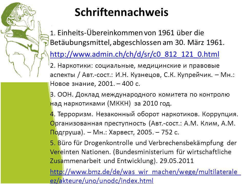 Schriftennachweis http://www.admin.ch/ch/d/sr/c0_812_121_0.html