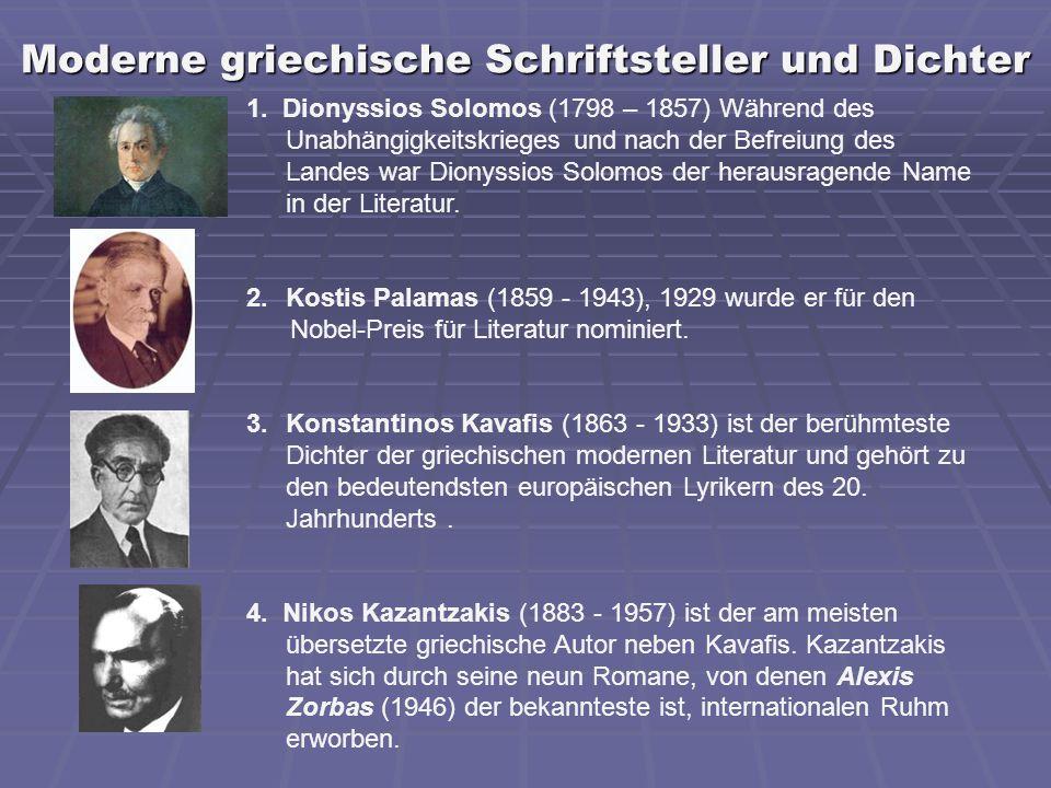Moderne griechische Schriftsteller und Dichter