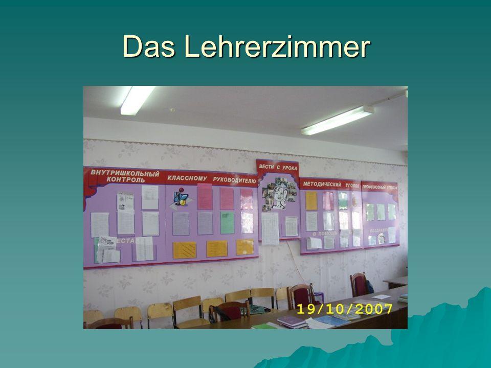 Das Lehrerzimmer