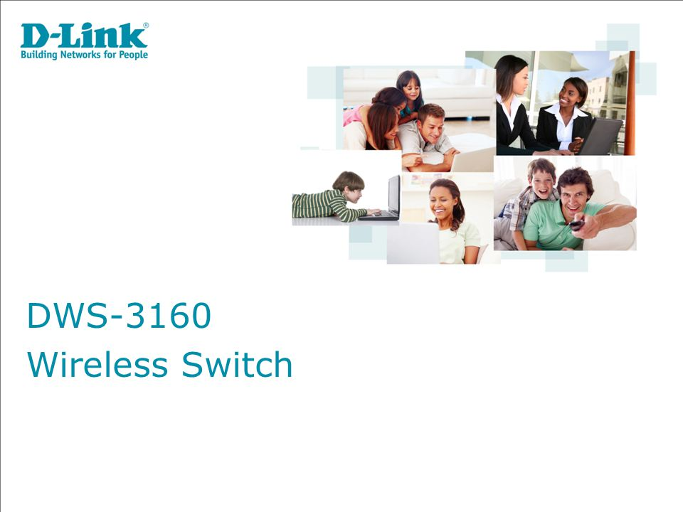 DWS-3160 Wireless Switch