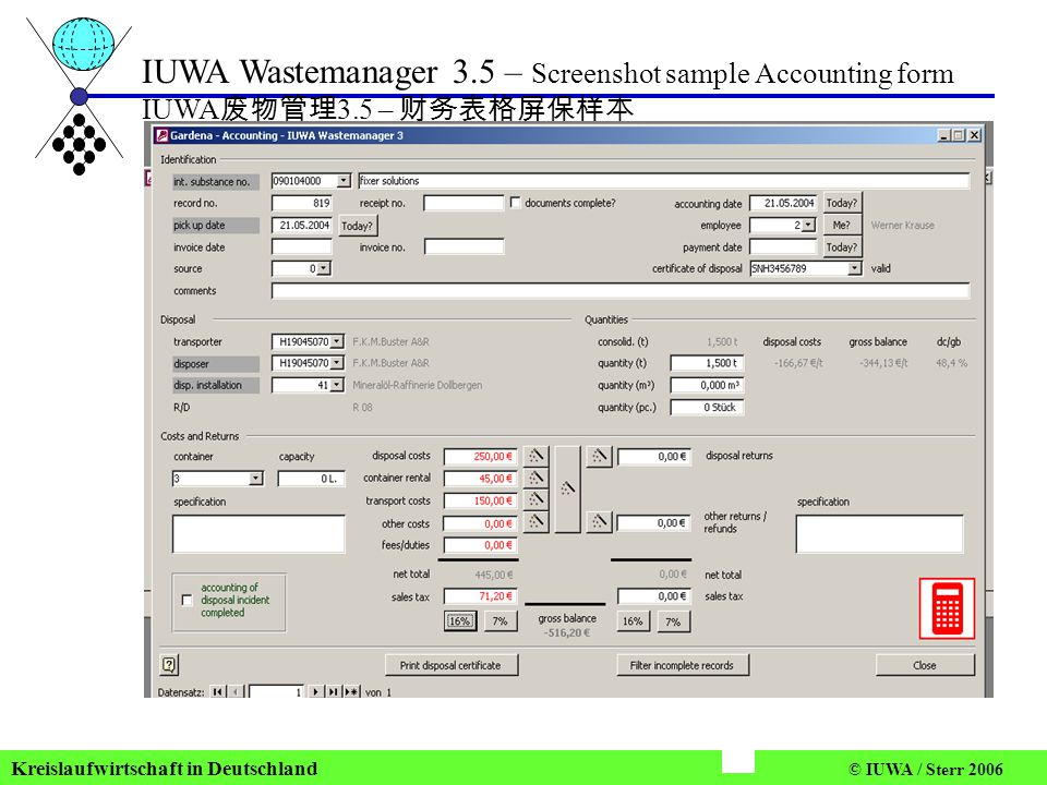 IUWA Wastemanager 3. 5 – Screenshot sample Accounting form IUWA废物管理3