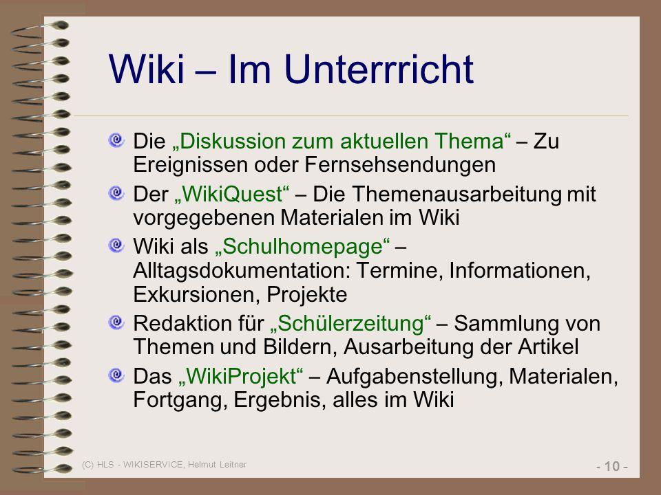 """Wiki – Im Unterrricht Die """"Diskussion zum aktuellen Thema – Zu Ereignissen oder Fernsehsendungen."""