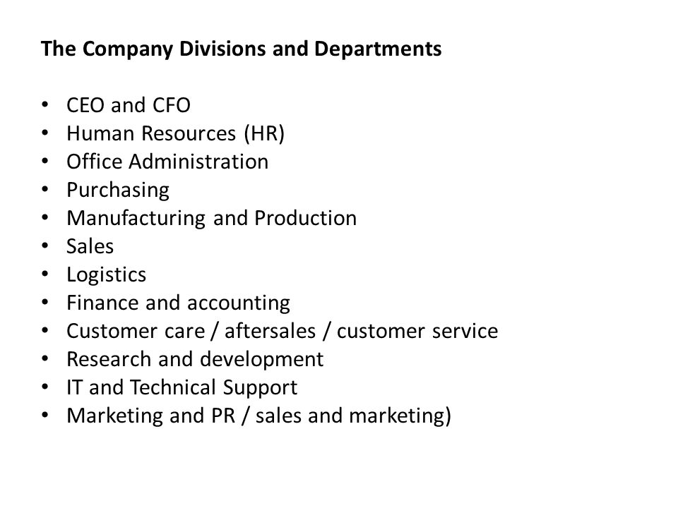 The Company Divisions and Departments
