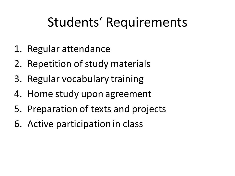 Students' Requirements