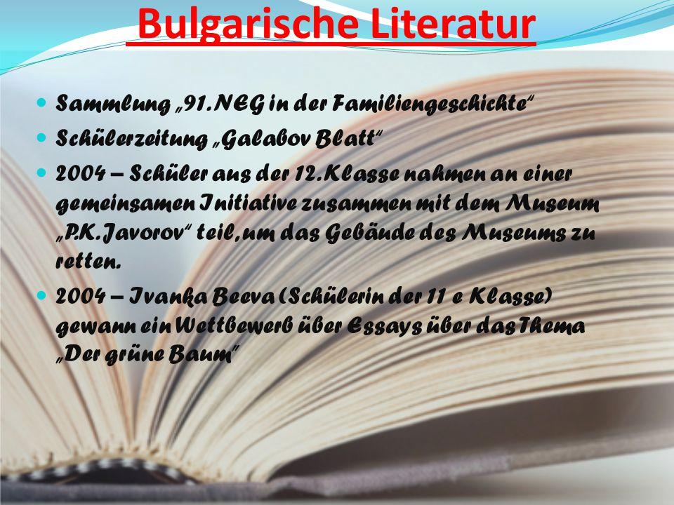 Bulgarische Literatur