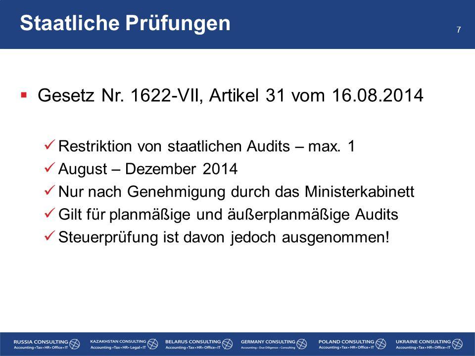 Staatliche Prüfungen Gesetz Nr. 1622-VII, Artikel 31 vom 16.08.2014
