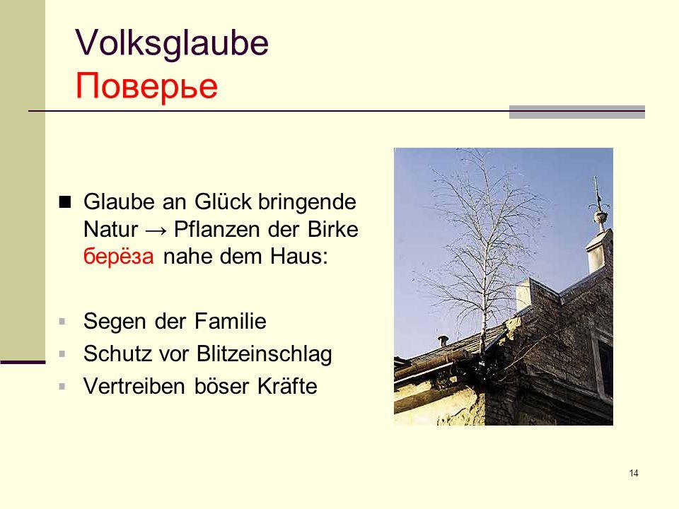 Volksglaube Поверье Glaube an Glück bringende Natur → Pflanzen der Birke берëза nahe dem Haus: Segen der Familie.