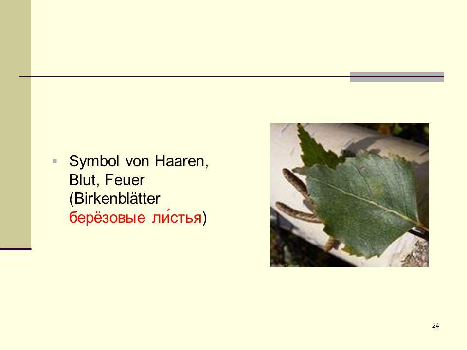 Symbol von Haaren, Blut, Feuer (Birkenblätter берëзовые ли́стья)