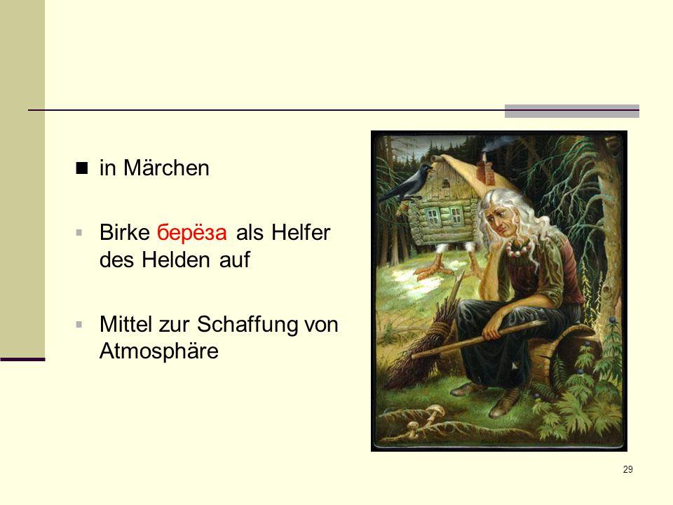 in Märchen Birke берëза als Helfer des Helden auf Mittel zur Schaffung von Atmosphäre