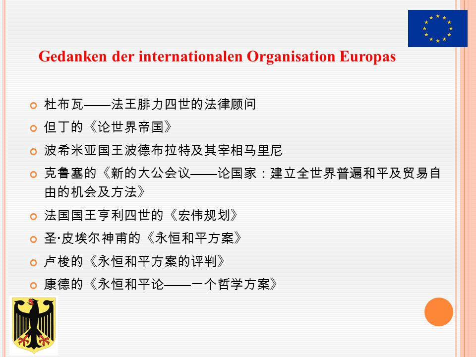 Gedanken der internationalen Organisation Europas
