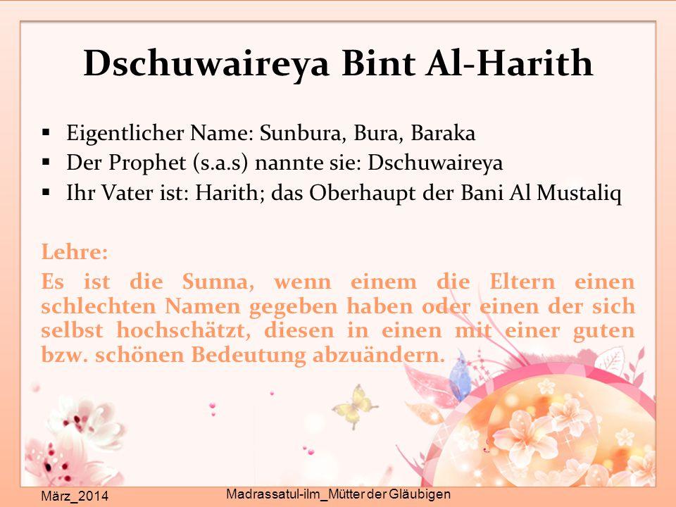 Dschuwaireya Bint Al-Harith