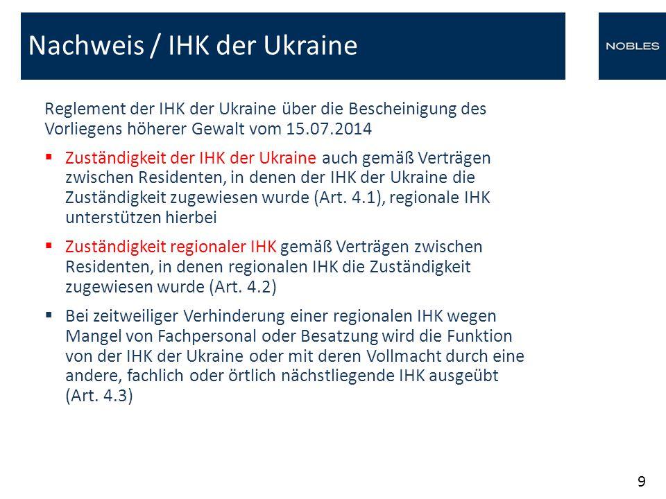 Nachweis / IHK der Ukraine