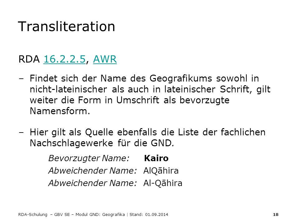 Transliteration RDA 16.2.2.5, AWR