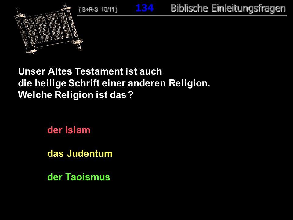 Unser Altes Testament ist auch