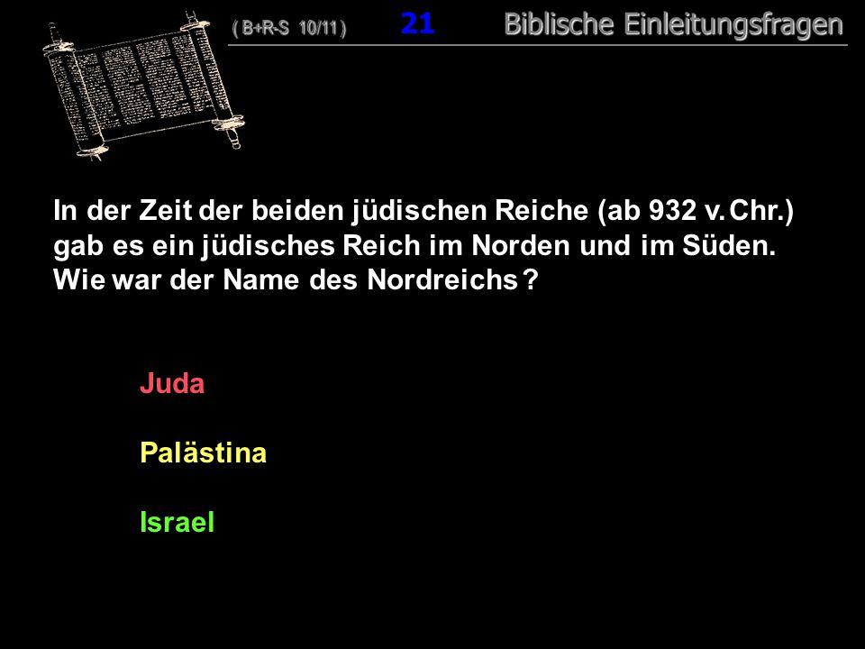 Wie war der Name des Nordreichs