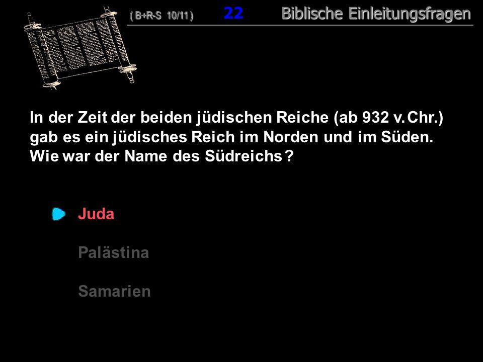 Wie war der Name des Südreichs