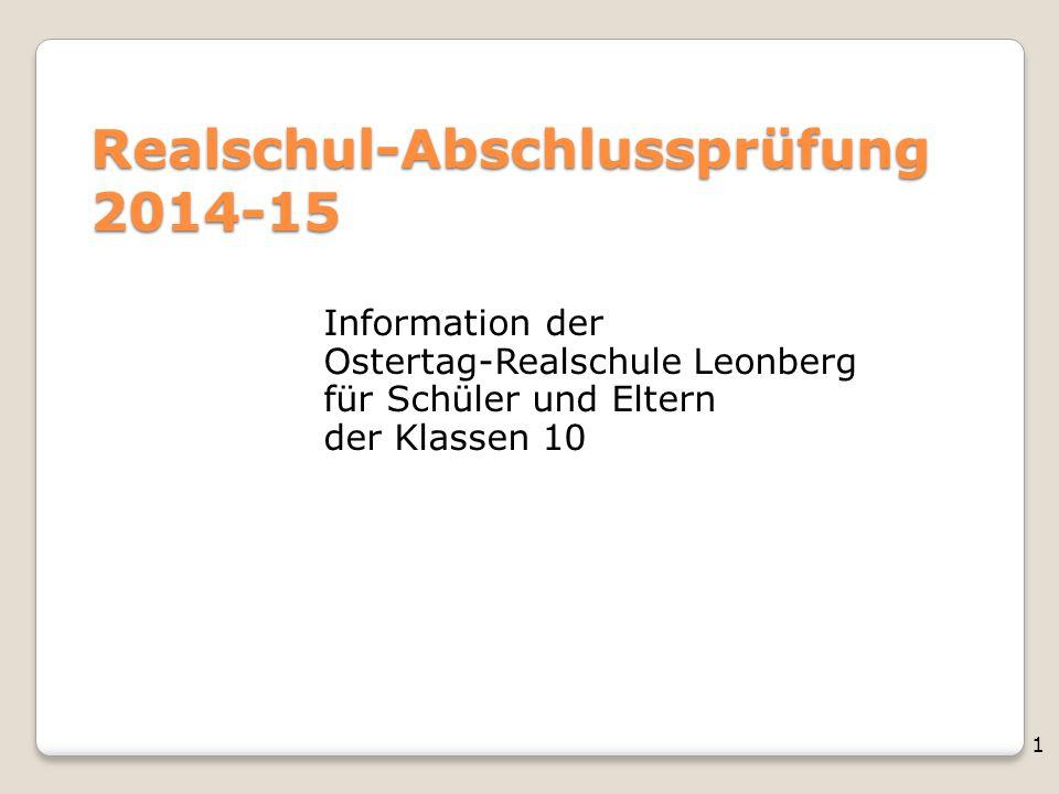 Realschul-Abschlussprüfung 2014-15