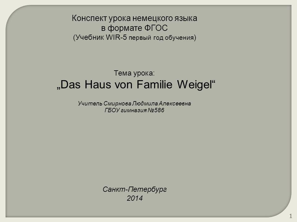 """""""Das Haus von Familie Weigel"""